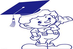 菲律宾德拉萨大学在职博士学费贵吗