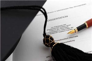 在职博士的入学条件很难达到吗